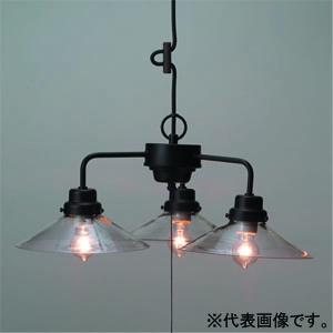 後藤照明 ペンダントライト 3灯用 透明P1硝子セード CP型 40W浪漫球付 E26口金 プルスイッチ付 GLF-3228C