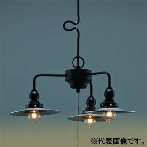 後藤照明 ペンダントライト 3灯用 アルミP1セード CP型 電球別売 E26口金 プルスイッチ付 GLF-3232X