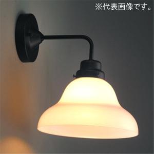 後藤照明 ブラケットライト ベルリヤ硝子セード BK型 電球別売 E26口金 壁面取付専用 GLF-3254X
