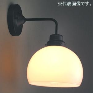 後藤照明 ブラケットライト 鉄鉢硝子セード BK型 60Wホワイトシリカ球付 E26口金 壁面取付専用 GLF-3259