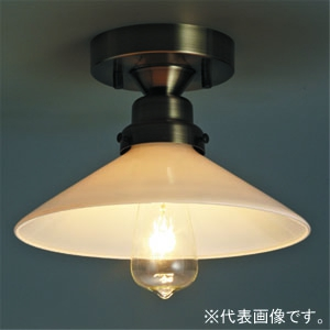 後藤照明 ブラケットライト 《カプリコーン》 乳白P1硝子セード CL型 40Wレプリカ球付 E26口金 天井取付専用 GLF-3371