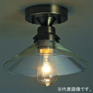 後藤照明 ブラケットライト 《バルゴ》 透明P1硝子セード CL型 40Wレプリカ球付 E26口金 天井取付専用 GLF-3379