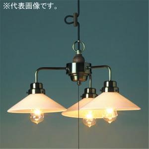 後藤照明 ペンダントライト 《カプリコーン》 3灯用 乳白P1硝子セード CP型 40Wレプリカ球付 E26口金 プルスイッチ付 GLF-3368
