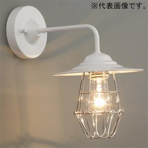 後藤照明 ブラケットライト 〆付けガード アルミP1セード BK型 電球別売 E26口金 壁面取付専用 白塗装 GLF-3487WHX