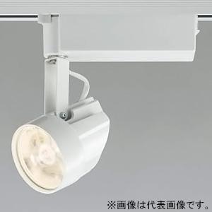 コイズミ照明 LED一体型スポットライト ライティングレール取付タイプ HID35W相当 1500lmクラス 電球色 狭角配光15° AS41380L