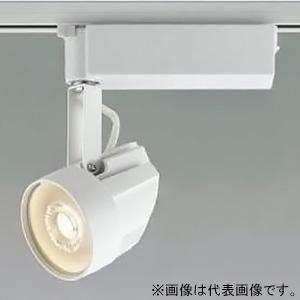 コイズミ照明 LED一体型スポットライト ライティングレール取付タイプ HID35W相当 1500lmクラス 白色 広角配光30° AS41385L
