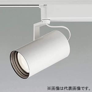 コイズミ照明 LED一体型スポットライト ライティングレール取付タイプ HID35W相当 2000lmクラス 温白色 配光変換パネル別売 ファインホワイト XS46354L