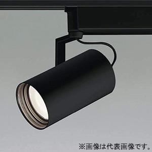 コイズミ照明 LED一体型スポットライト ライティングレール取付タイプ HID35W相当 2000lmクラス 電球色 配光変換パネル別売 ブラック XS46353L