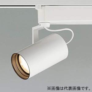 コイズミ照明 LED一体型スポットライト ライティングレール取付タイプ JR12V50W相当 1000lmクラス 調光タイプ 白色 配光変換パネル別売 ファインホワイト XS46350L