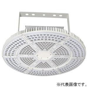 日動工業 高天井用LED器具 エースディスク500W アーム式(吊下げ型) 水銀灯1000W相当 昼白色 直流電源装置一体型 超スポットタイプ 照射角30° L500W-P-AVS-50K
