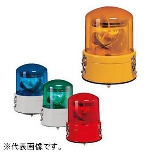 パトライト 大型回転灯 《パトライト》 車両用 反射鏡回転タイプ ハロゲン電球H3型 定格電圧DC24V φ166mm 黄 HKM-102KA-Y