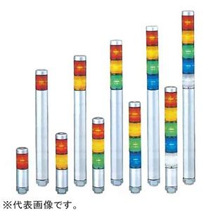 パトライト LED超小型積層信号灯 点灯・ショートボディタイプ φ30mm 4段式(赤・黄・緑・青) MPS-402-RYGB