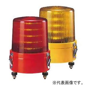 パトライト LED大型表示灯 流動タイプ 定格電圧AC/DC24V φ162mm 黄 KLE-24-Y