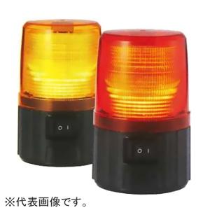 パトライト 電池式フラッシュ表示灯 屋内/屋外両用タイプ φ100mm マグネット付 黄 PFH-BT-Y