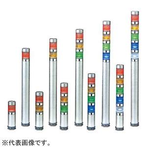 パトライト LED超小型積層信号灯 《シグナル・タワー SUPER SLIM》 点灯・標準ボディタイプ φ25mm 4段式(赤・黄・緑・青) ME-402A-RYGB