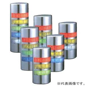 パトライト LED壁面取付積層信号灯 《シグナル・タワー ウォールマウント》 点灯/点滅/ブザータイプ 3段式(赤・黄・緑) クロムメッキ WE-302FB-RYG