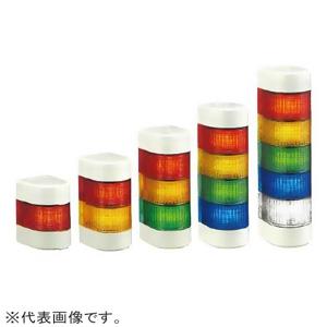 パトライト LED壁面取付積層信号灯 《シグナル・タワー ウォールマウント》 点灯/点滅/ブザータイプ 3段式(赤・黄・緑) WME-302AFB-RYG