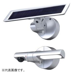 【期間限定特価】 OPTEX ソーラー式LEDセンサライト センサ調光型 照射角度85°サークル 白色LED 防噴流形 ブラック LS-10(BL)