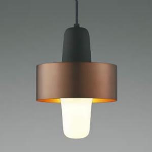 コイズミ照明 LEDランプ交換可能型ペンダントライト 《mekki》 引掛シーリング取付タイプ 4.9W 白熱球60W相当 口金E26 電球色 カッパー色 AP41334L