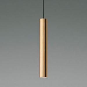 コイズミ照明 LED一体型ペンダントライト 《Cylinder Pendant》 ライティングレール取付タイプ 8.7W 白熱球40W相当 調光タイプ 電球色 ブロンズメッキ AP44207L