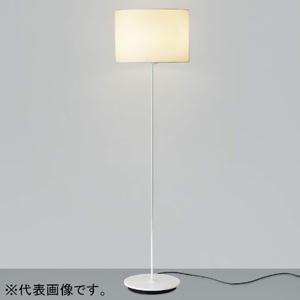 コイズミ照明 フロアスタンドライト本体 LED一体型 調光タイプ 8.5W 白熱球100W相当 電球色 鋼/ファインホワイト塗装 AT45835L