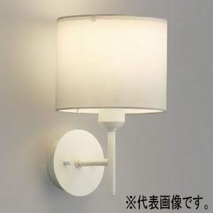 コイズミ照明 ブラケットライト本体 LEDランプ交換可能型 ON・OFFタイプ 6.0W 白熱球40W相当 口金E17 電球色 鋼/ファインホワイト塗装 AB45845L