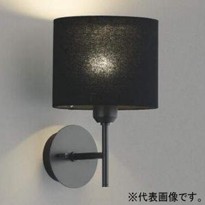 コイズミ照明 ブラケットライト本体 LEDランプ交換可能型 ON・OFFタイプ 6.0W 白熱球40W相当 口金E17 電球色 鋼/黒色塗装 AB45846L