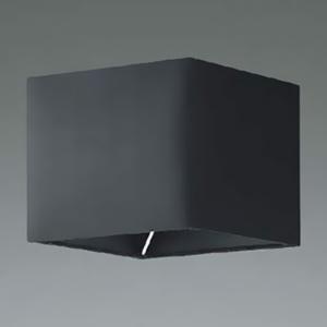 コイズミ照明 テーブルスタンドライト/ブラケットライト用セード 角型タイプ 幅□180×高さ150mm 黒色 AE45854E
