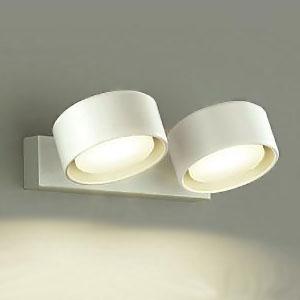 DAIKO LEDスポットライト フランジタイプ LEDフラットユニット形 白熱灯60W×2灯タイプ 非調光タイプ 電球色 6.7W×2灯 広角形 ランプ付 天井付・壁付兼用 DSL-3710YWE