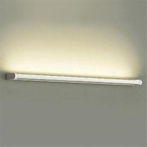 DAIKO LEDブラケットライト 灯具可動型 FL30Wタイプ 電球色 調光タイプ 縦長付・横長付兼用 DBK-37389