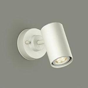 DAIKO LEDスポットライト フランジタイプ ダイクロハロゲン50Wタイプ 調光タイプ 電球色 5.6W 中角形 ランプ付 天井付・壁付兼用 ホワイト DSL-3962YWE