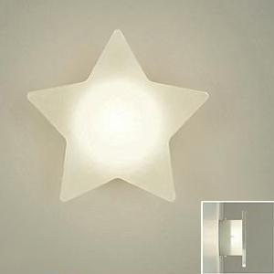 DAIKO LEDブラケットライト 電球色 非調光タイプ 白熱灯60Wタイプ 壁面取付専用 星形 DBK-38326Y