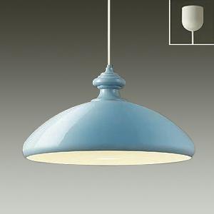 DAIKO LEDペンダントライト 電球色 非調光タイプ E26口金 白熱灯100Wタイプ 引掛シーリング取付式 アッシュブルー DPN-38897Y