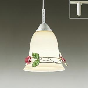 DAIKO LEDペンダントライト ランプ付 ハンドメイド品 白熱灯60W相当 非調光タイプ 4.7W 口金E17 ダクト取付専用 電球色タイプ アイボリーアンティーク色 DPN-39484Y
