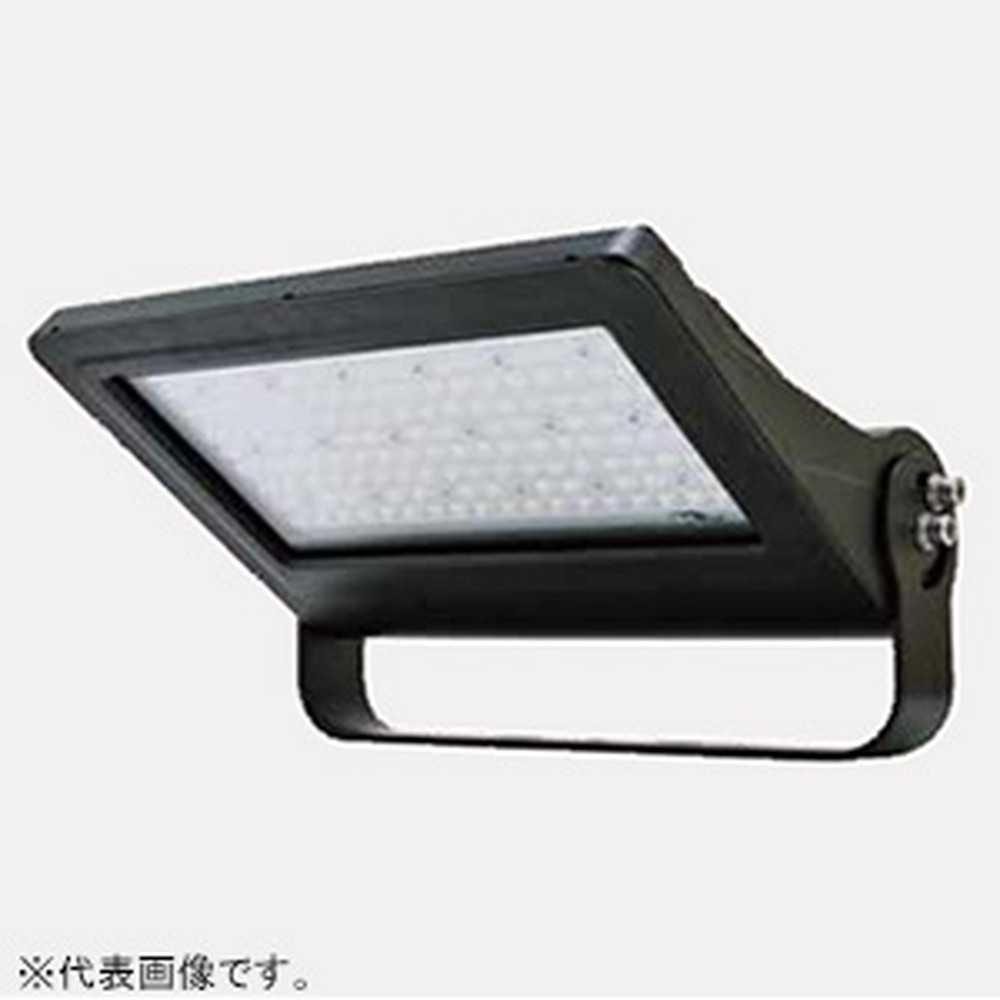 ニッケンハードウエア LED投光器 《ViewSignonPV》 大型サイン用 横配光型 水銀灯700W・メタルハライド400W相当 5000K U字ブラケットタイプ ブラック VS240PV-UB