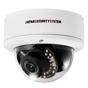 日本防犯システム 屋外用ドーム型ワンケーブルカメラ AHD2.0対応 PF-AHD2121