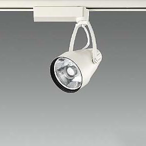 DAIKO LEDスポットライト LZ1 VERY NARROW モジュールタイプ φ50 12Vダイクロハロゲン85W形60W相当 調光タイプ 配光角8°白色タイプ LZS-92382NW