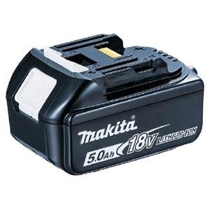 マキタ 18Vリチウムイオンバッテリー 容量5.0Ah BL1850