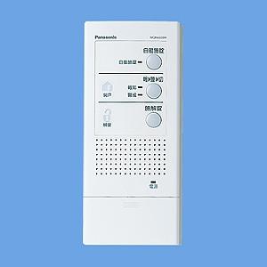 パナソニック 電気錠操作器 1回路用 露出型 停電バックアップ機能なし WQN4503W