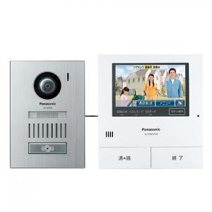 パナソニック テレビドアホン モニター親機+広角カメラ玄関子機 約5型ワイド液晶 SDカード対応 録画機能付 VL-SVD501KS