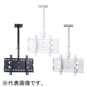 スタープラチナ TVセッターハング Sサイズ W525×H744~972mm 角度調節機能付 スチール製 ブラック TVSHGGP102SB