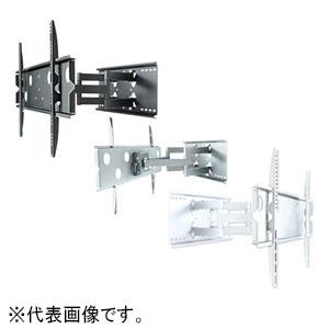 スタープラチナ TVセッターフリースタイル Mサイズ 2本アーム式 W750×H425×D110~515mm 角度調節機能付 スチール製 ホワイト TVSFRGP137MW