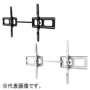 スタープラチナ TVセッターチルト LLサイズ W1058~1541×H840×D80mm 角度調節機能付 スチール製 ブラック TVSTIGP117LLB