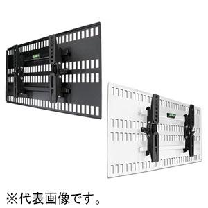 【期間限定特価】 スタープラチナ TVセッター壁美人 チルト Sサイズ W460×H280×D55mm 角度調節機能付 スチール製 ホワイト TVSKBTI100SW