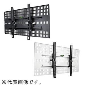 スタープラチナ TVセッター壁美人 チルト Mサイズ W580×H420×D55mm 角度調節機能付 スチール製 ホワイト TVSKBTI200MW