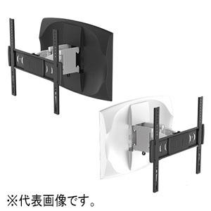 スタープラチナ TVセッター壁美人 フリースタイル S/Mサイズ W600×H400×D45~285mm 角度調節機能付 アルミ合金・スチール製 ブラック TVSKBFR300MB