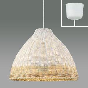 コイズミ照明 籐セードLEDペンダントライト 《カラードラタン》 LEDランプ交換可能型 白熱球60W相当 電球色 8.9W 口金E26 ホワイト AP36632L