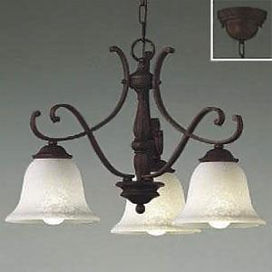 コイズミ照明 LEDシャンデリア 《ラティニタ》 LEDランプ交換可能型 白熱球60W×3灯相当 電球色 7.1W×3灯 口金E26 傾斜天井対応(45°まで) AP38155L