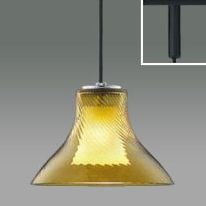 コイズミ照明 LED一体型二重セードガラスペンダントライト 《フレア》 ライティングレール取付タイプ 白熱球60W相当 調光タイプ 電球色 8.5W アンバー AP38945L