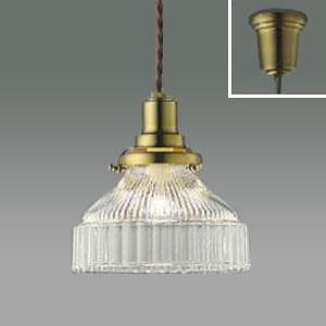 コイズミ照明 LEDペンダントライト LEDランプ交換可能型 フランジタイプ 白熱球60W相当 電球色 5.8W 口金E17 引掛シーリング付 AP40101L